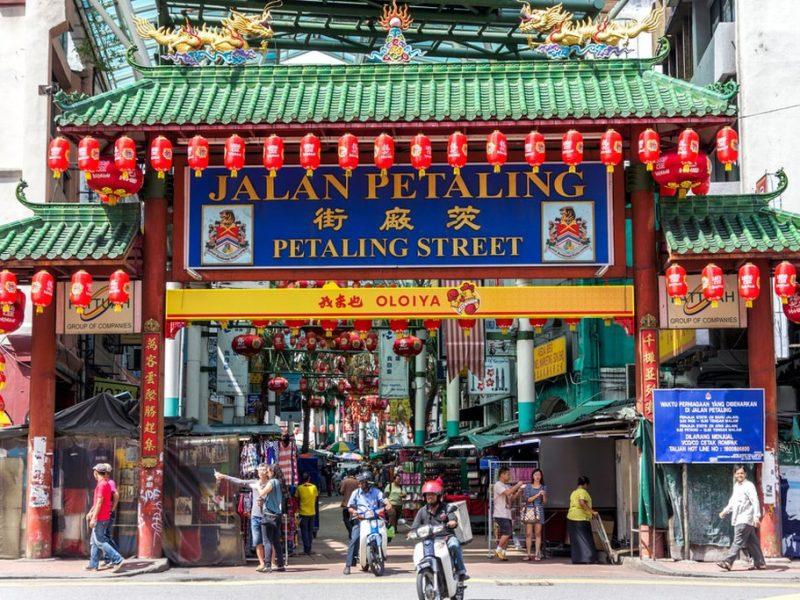 http://aceshotels.com/wp-content/uploads/2020/03/petaling-street-800x600.jpg